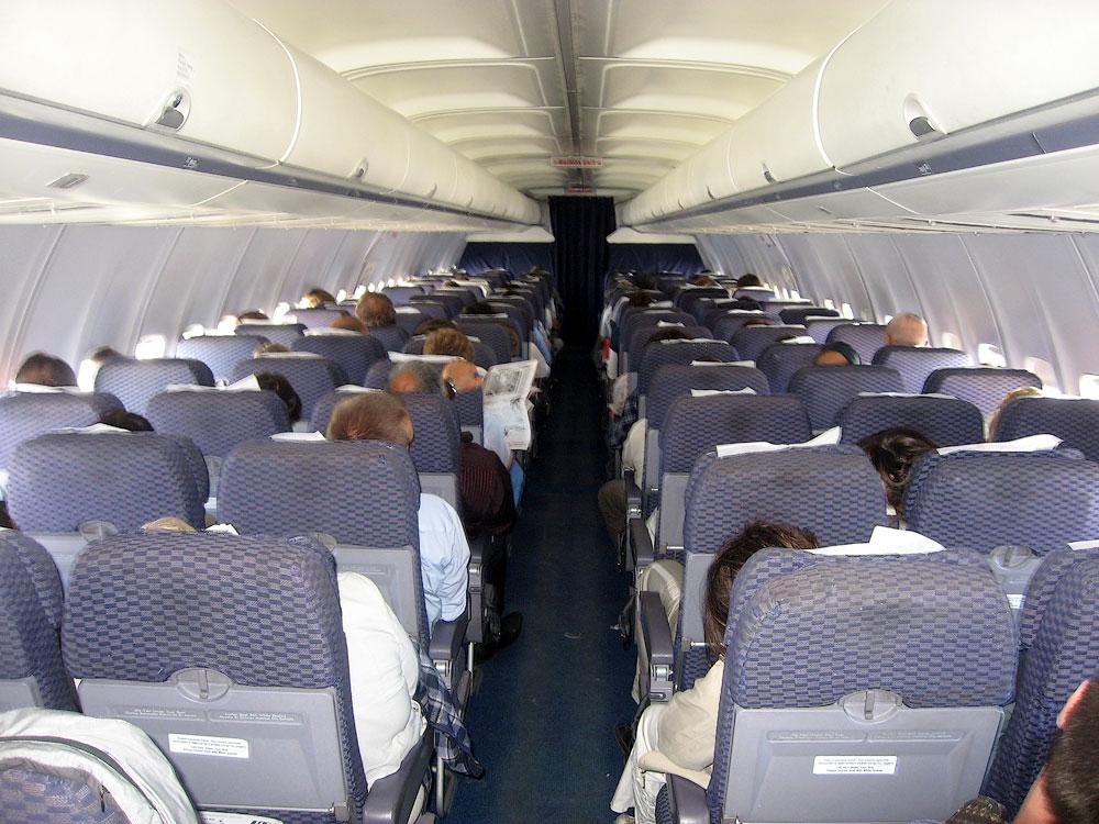 Салон самолета Боинга-737-500 ЮТэйр