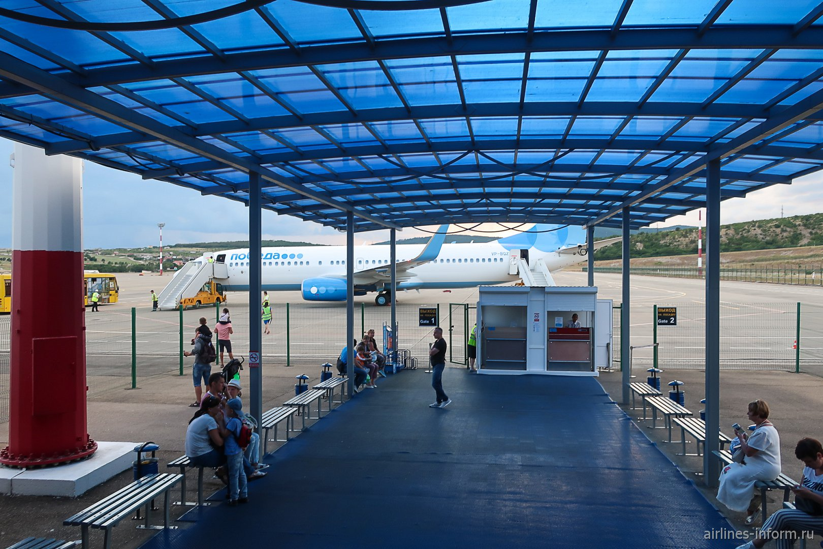 Накопитель в аэропорту Геленджик