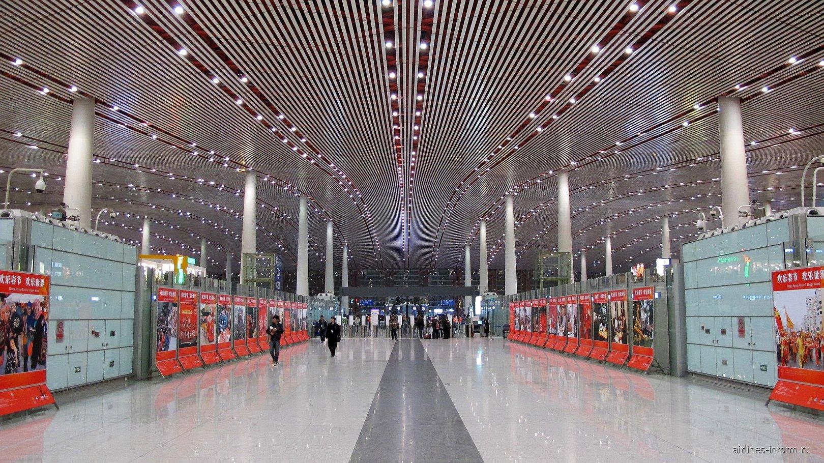 В терминале 3 аэропорта Пекин Столичный