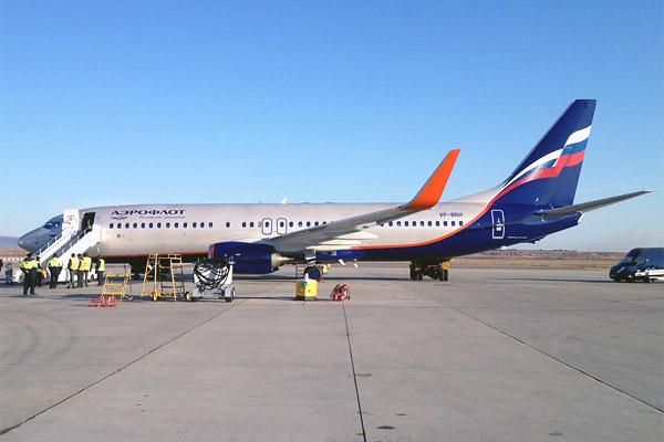 "Boeing 737-800 ""Аэрофлота"" Б.Кустодиев."