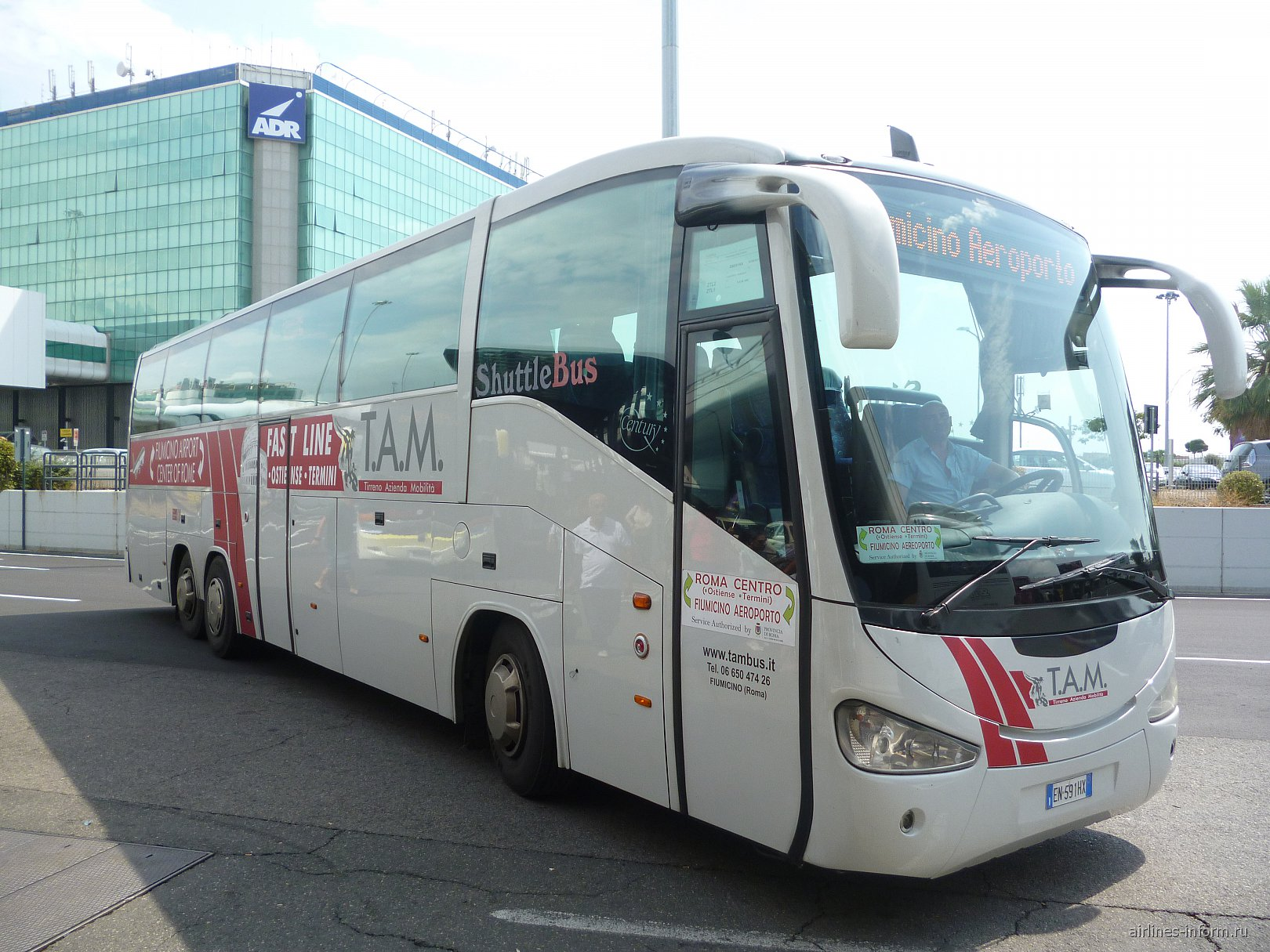 Автобус-шаттл между Римом и аэропортом Фьюмичино