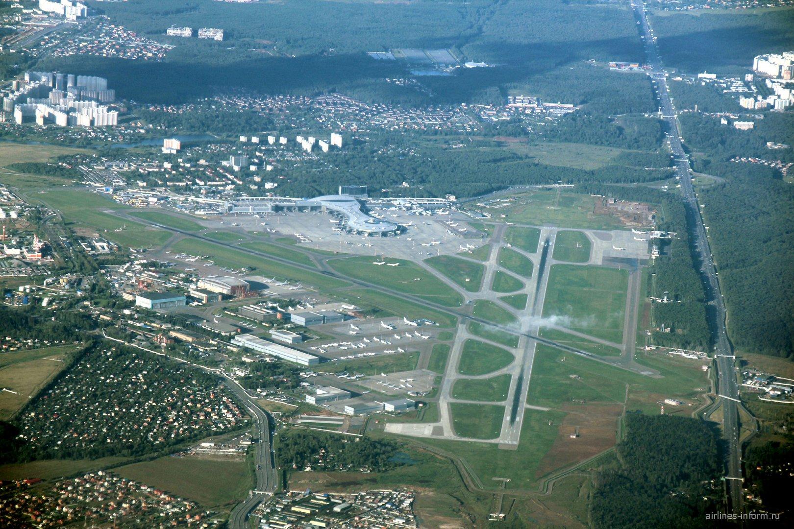 Аэропорт Москва Внуково