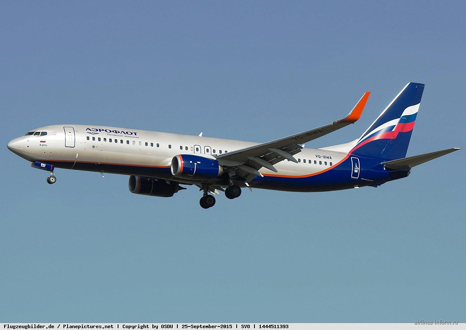 Москва - Тель-Авив на Б737-800 Аэрофлота: 4 оттенка Аэрофлота. Бонус: аэропорт Эйлат