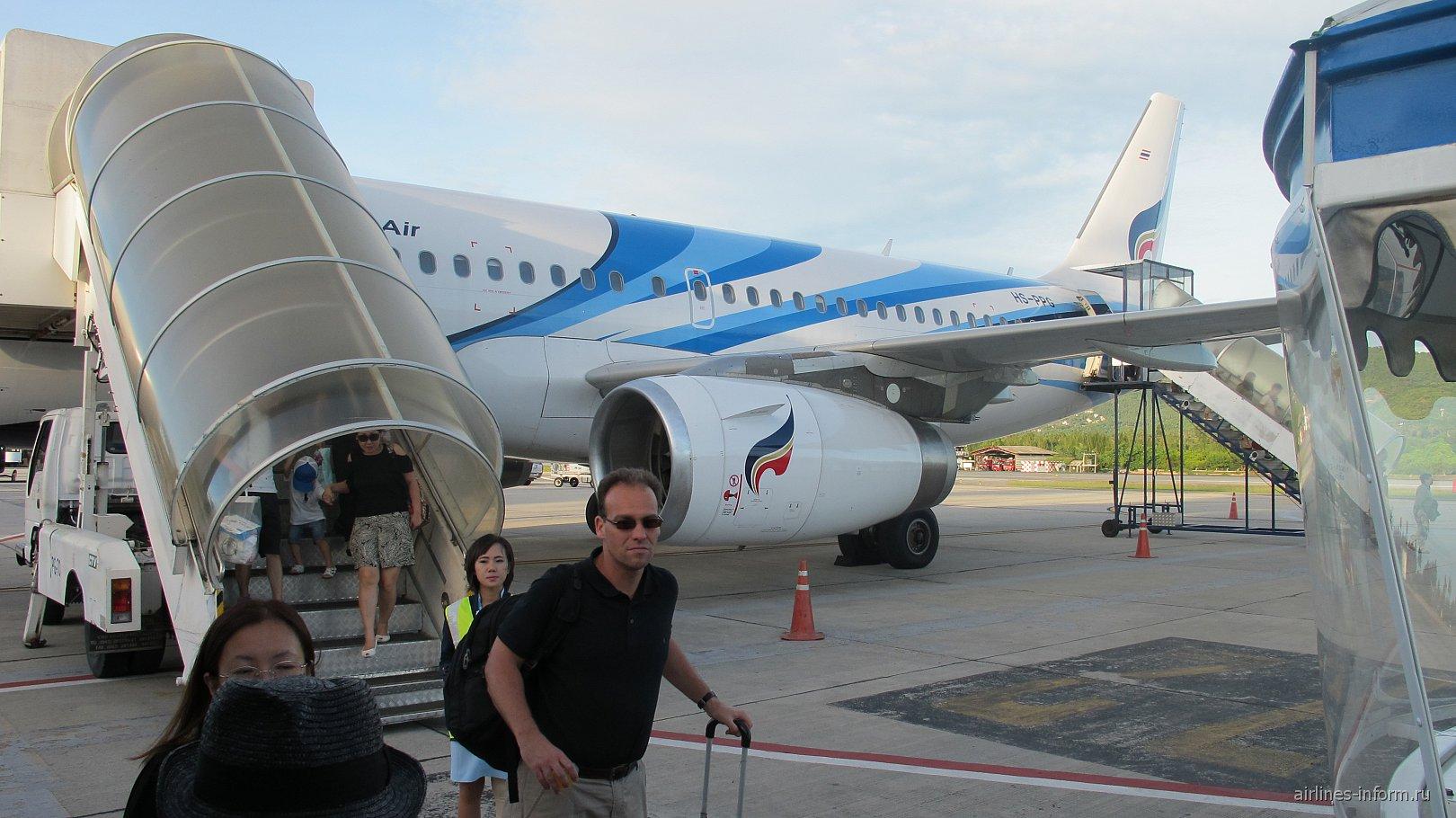Бангкок - Самуи А319 с Bangkok Airways ч 2