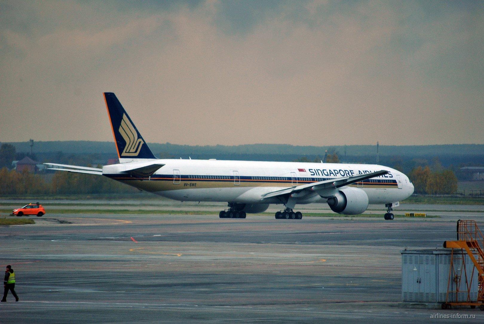 Боинг-777-300 9V-SWE Сингапурских авиалиний в аэропорту Домодедово