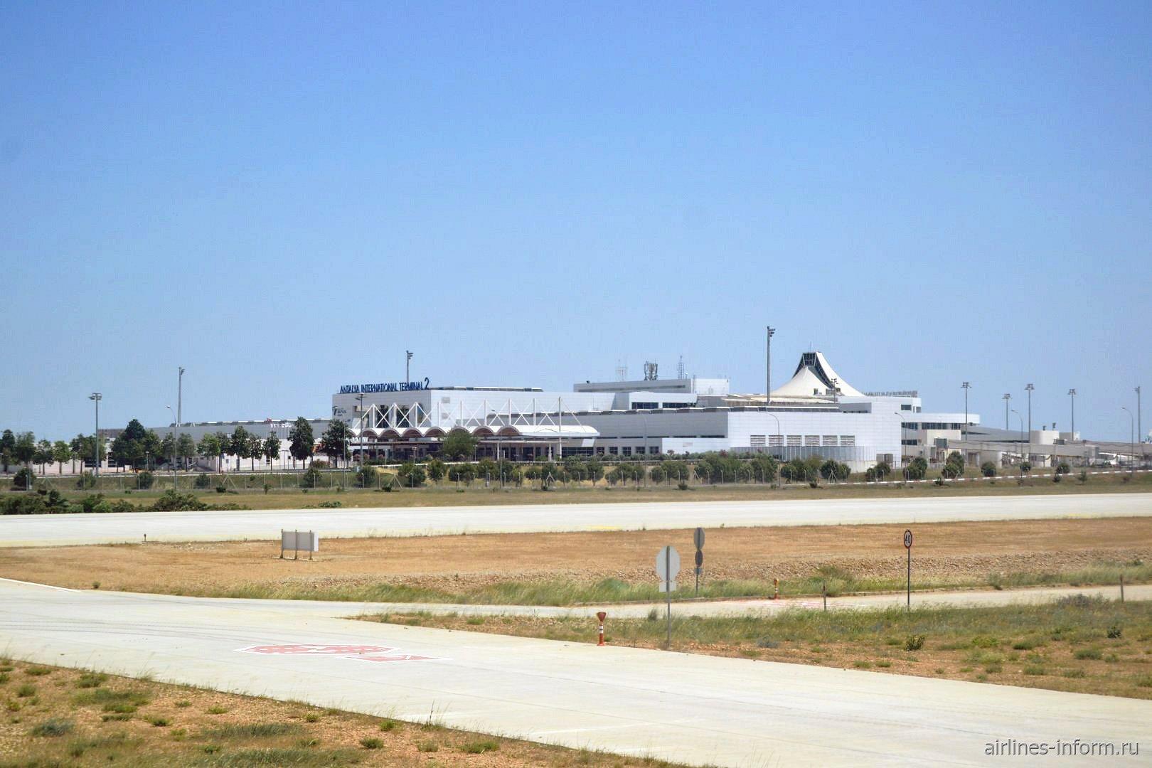 Вид с летного поля на Терминал 2 аэропорта Анталья