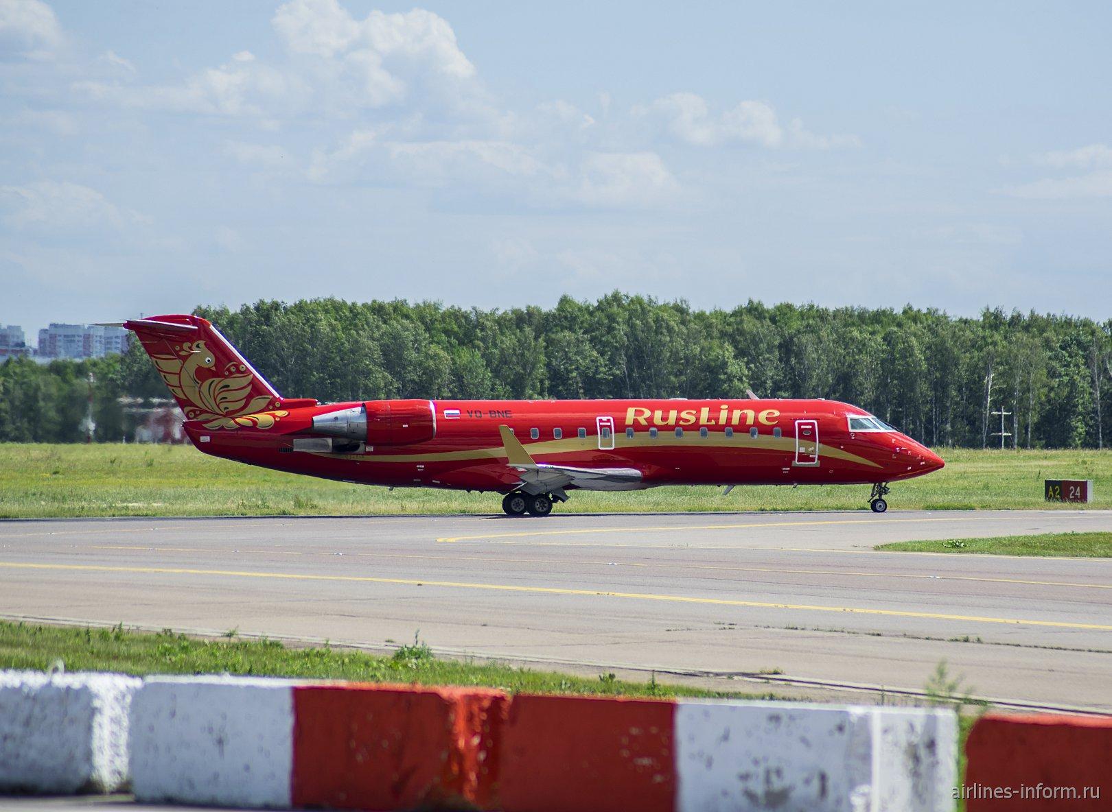 "Самолет Bombardier CRJ-100ER VQ-BNE авиакомпании ""Руслайн"" в аэропорту Внуково"