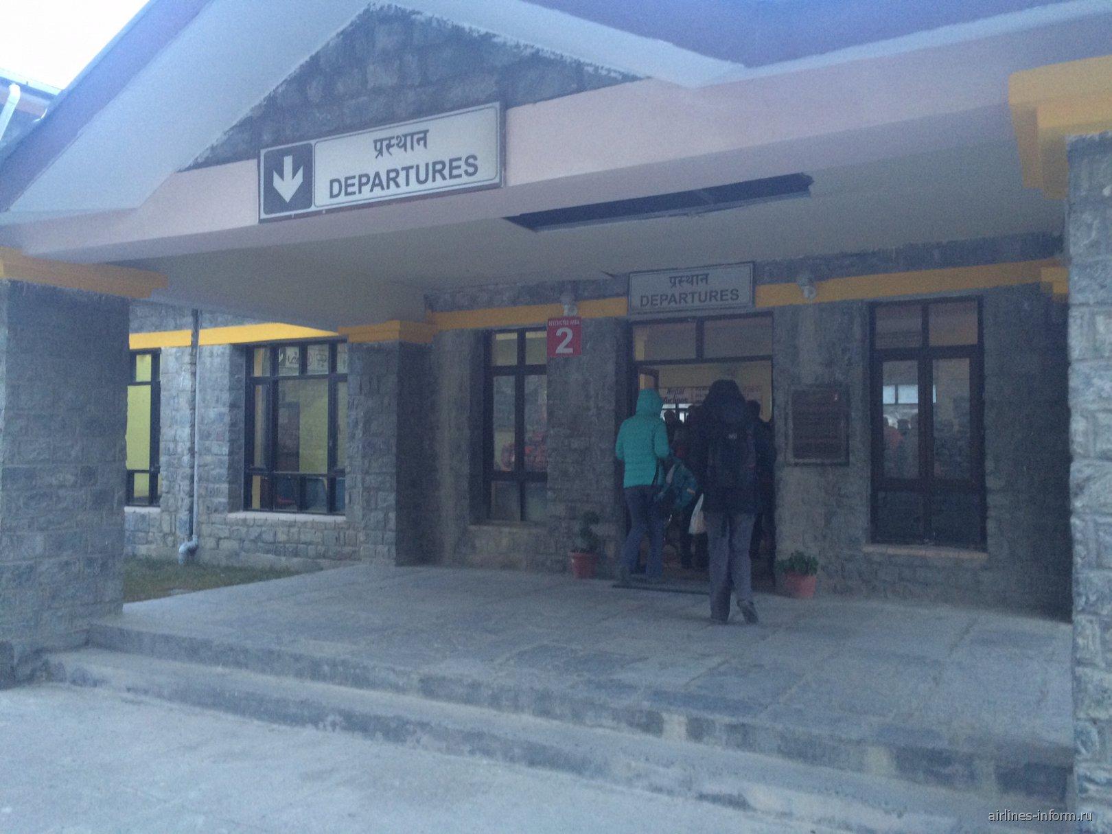 Вход в зал вылета аэропорта Джомсом в Непале