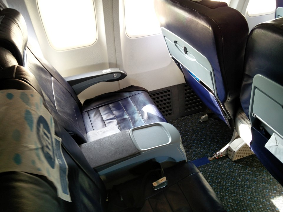 Бизнес-класс в самолете Боинг-737-700 Авиалиний Аргентины