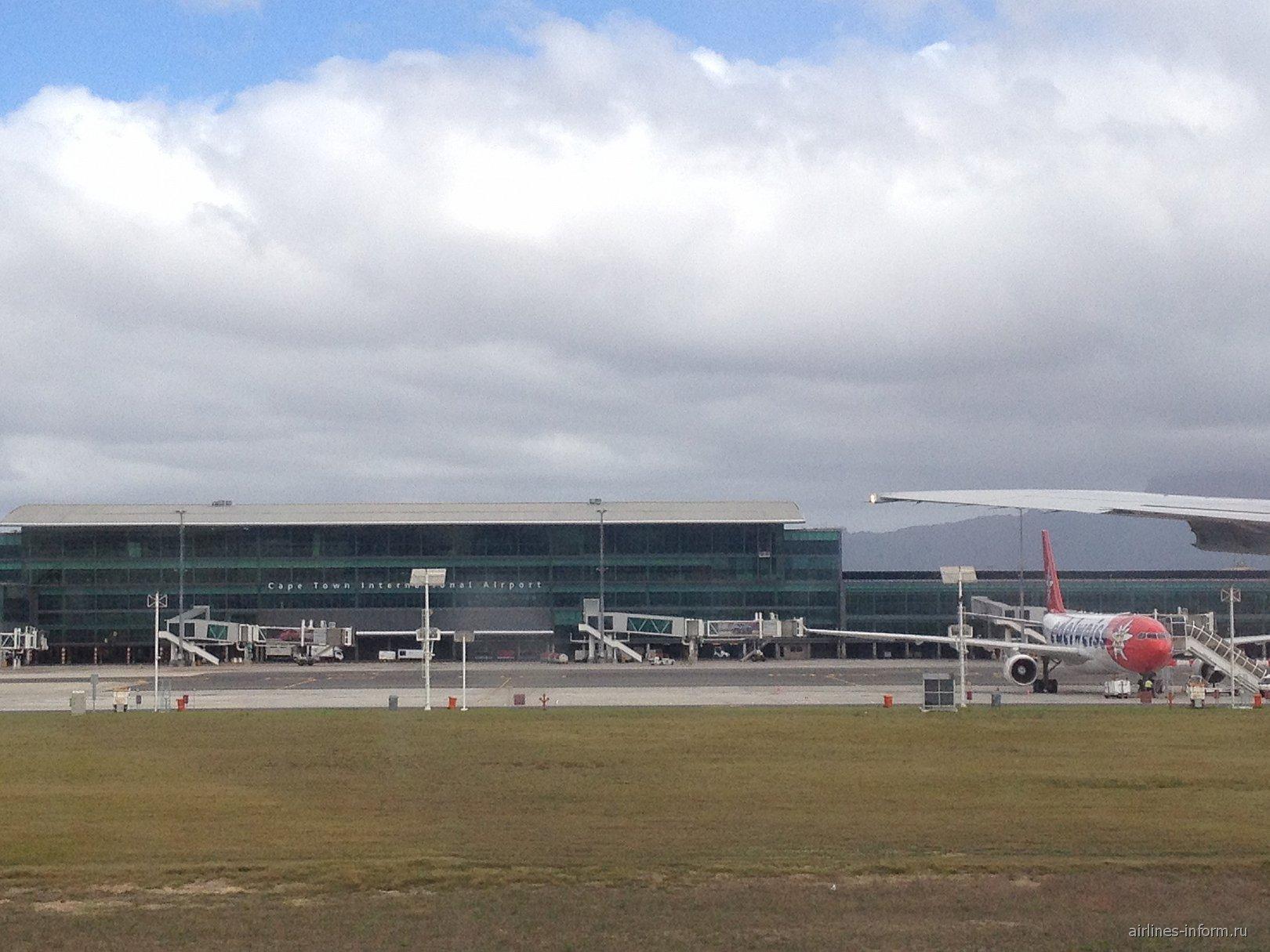 Пассажирский терминал аэропорта Кейптаун