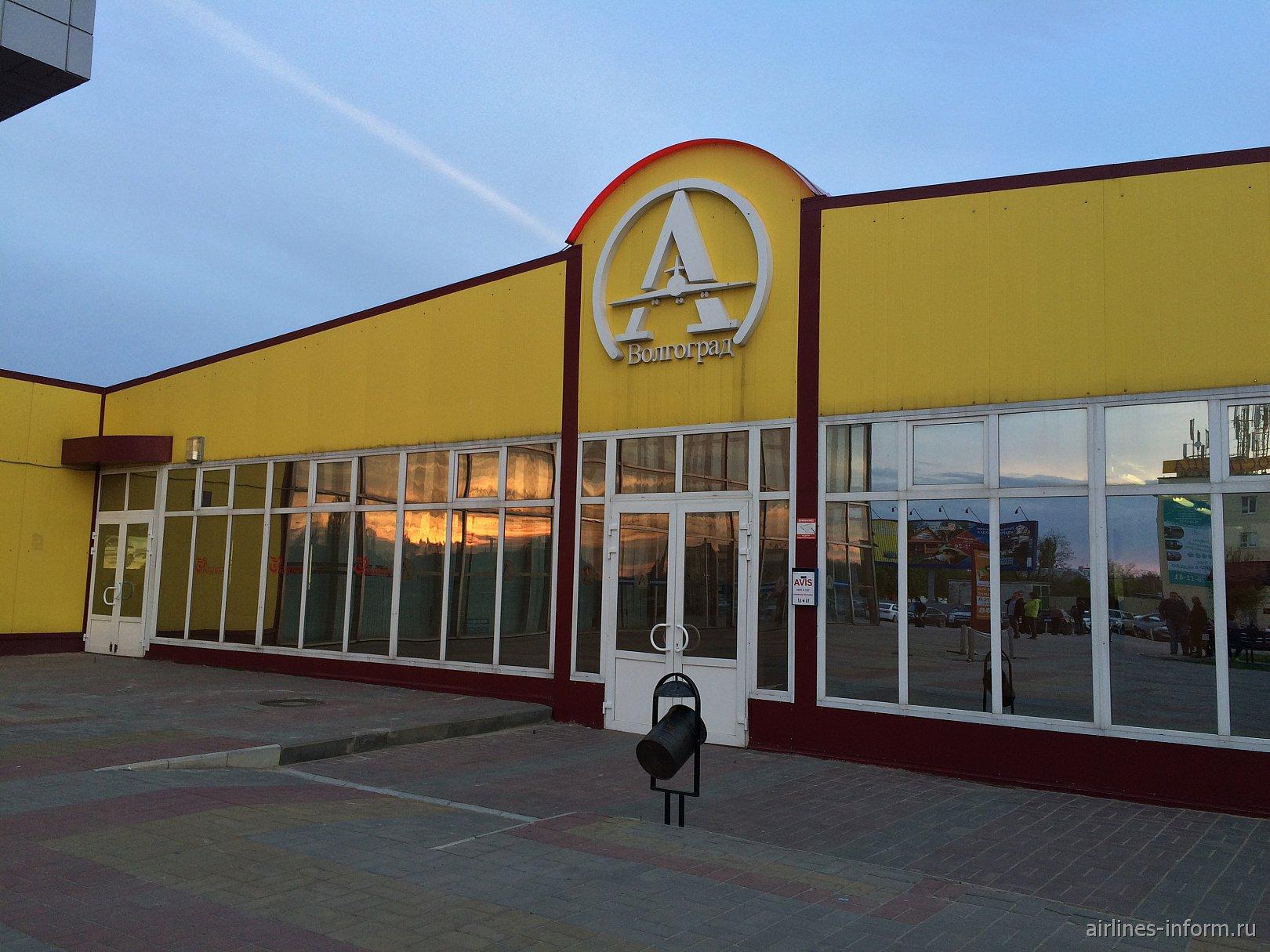Павильон выдачи багажа в аэропорту Волгоград