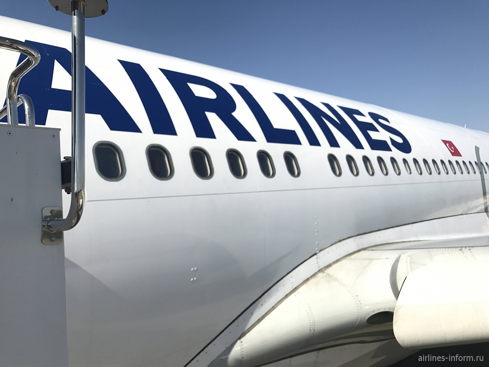 Econom class a330-223 Turkish Airlines AYT-VKO TK3990