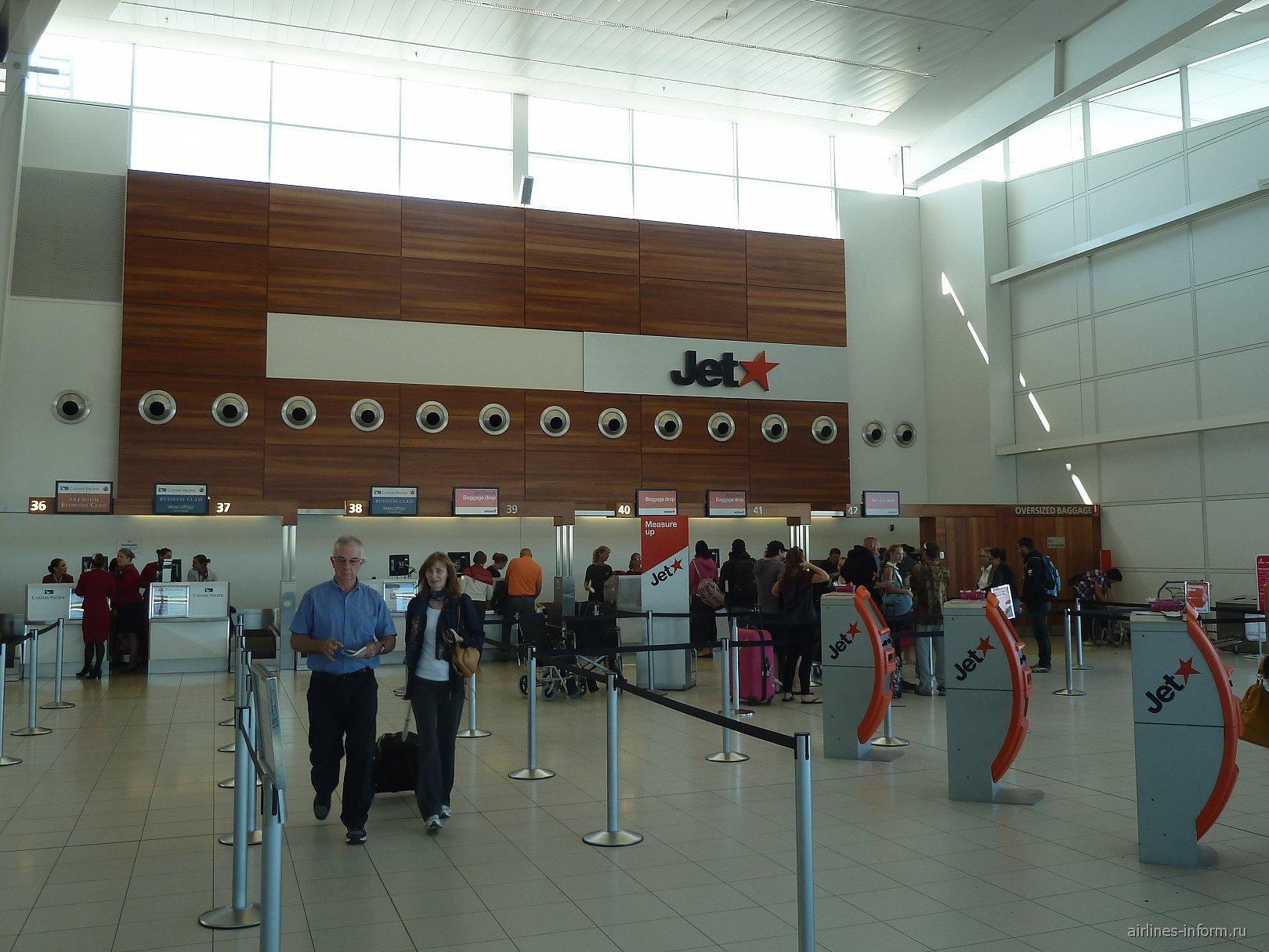 Стойки регистрации авиакомпании Jetstar в аэропорту Аделаида