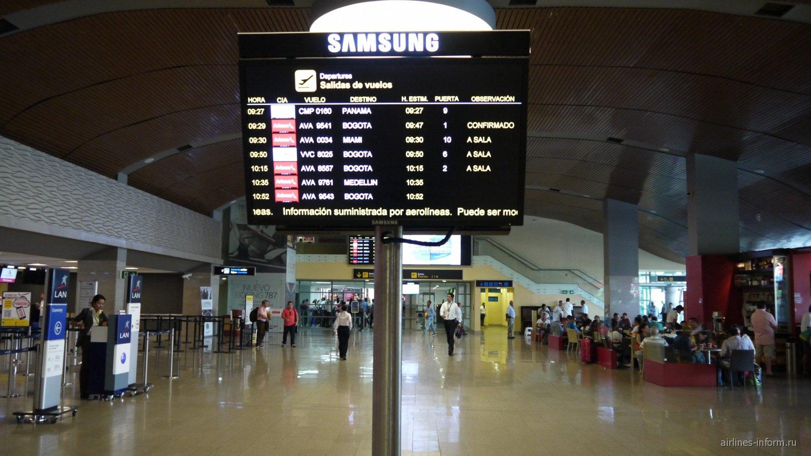 В аэровокзале аэропорта Картахена Рафаэль Нуньес
