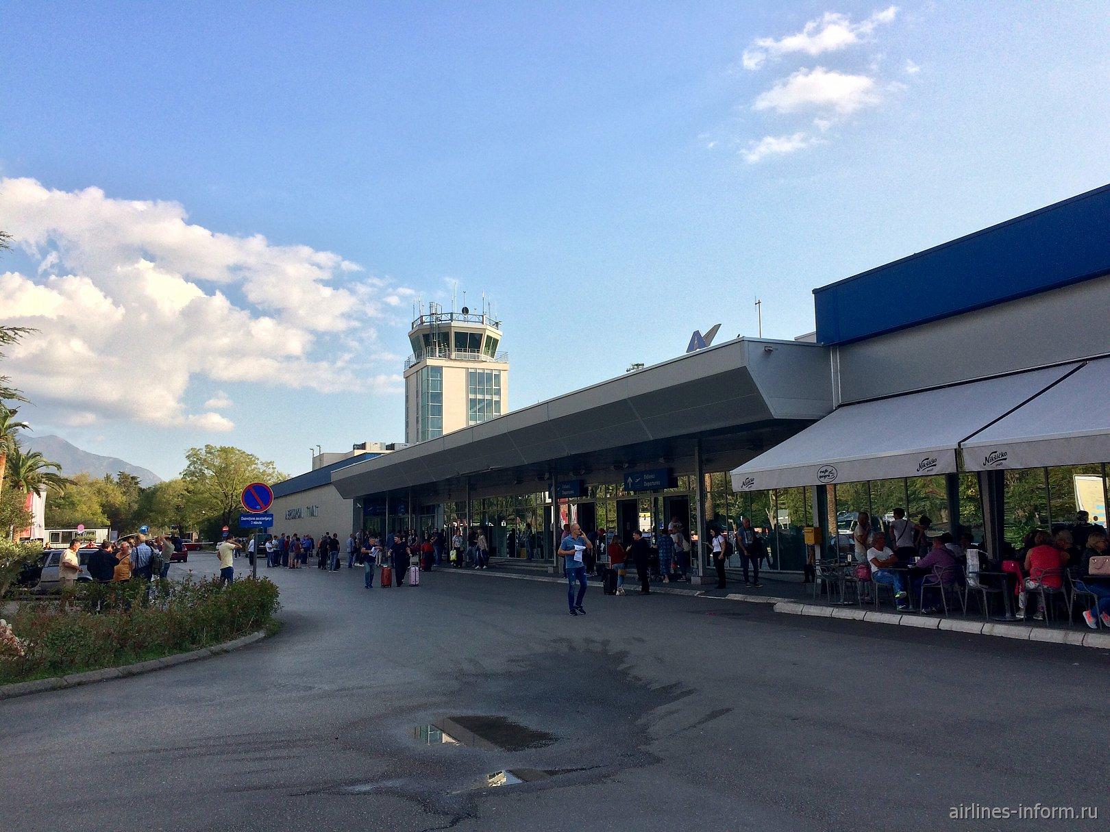 Пассажирский терминал аэропорта Тиват со стороны привокзальной площади