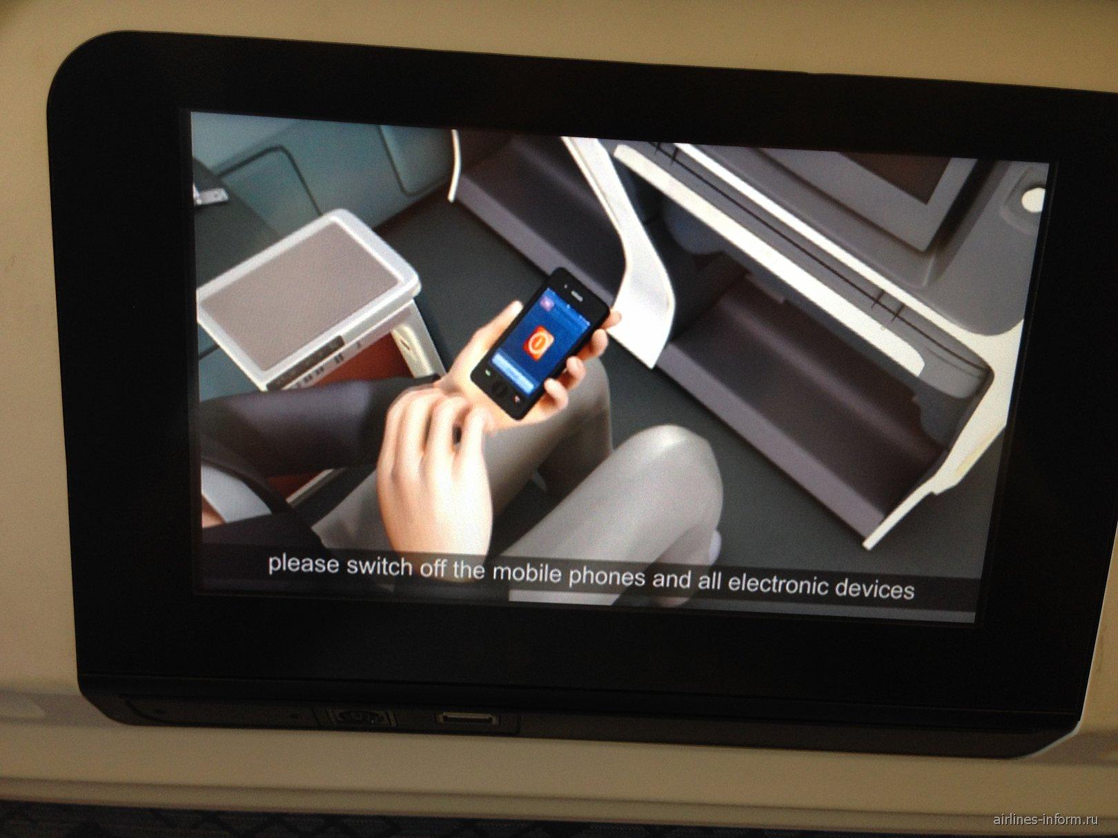 Система развлечений в самолете Airbus A321 авиакомпании Dragonair
