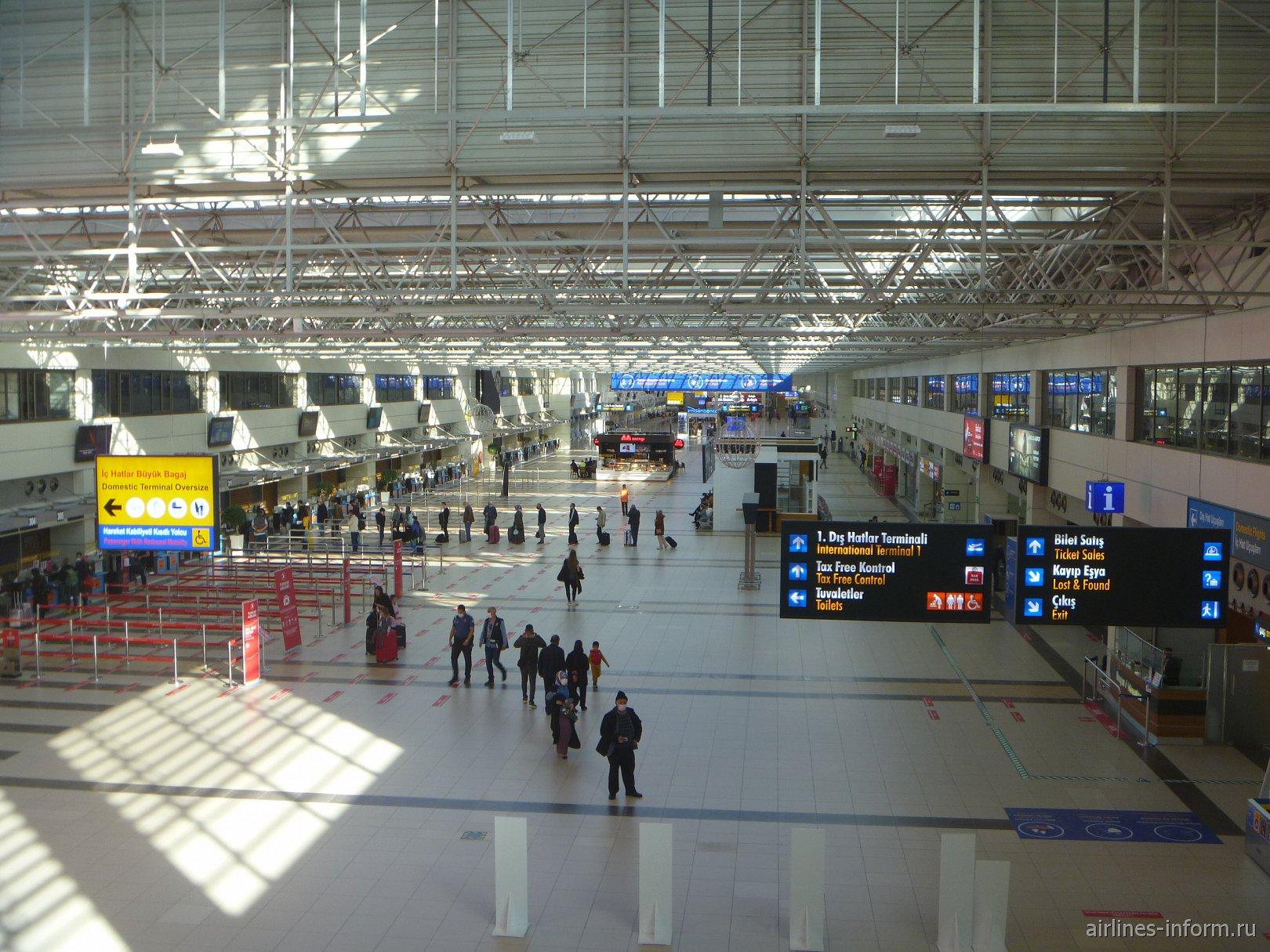 Зона внутренних вылетов терминала 1 аэропорта Анталья