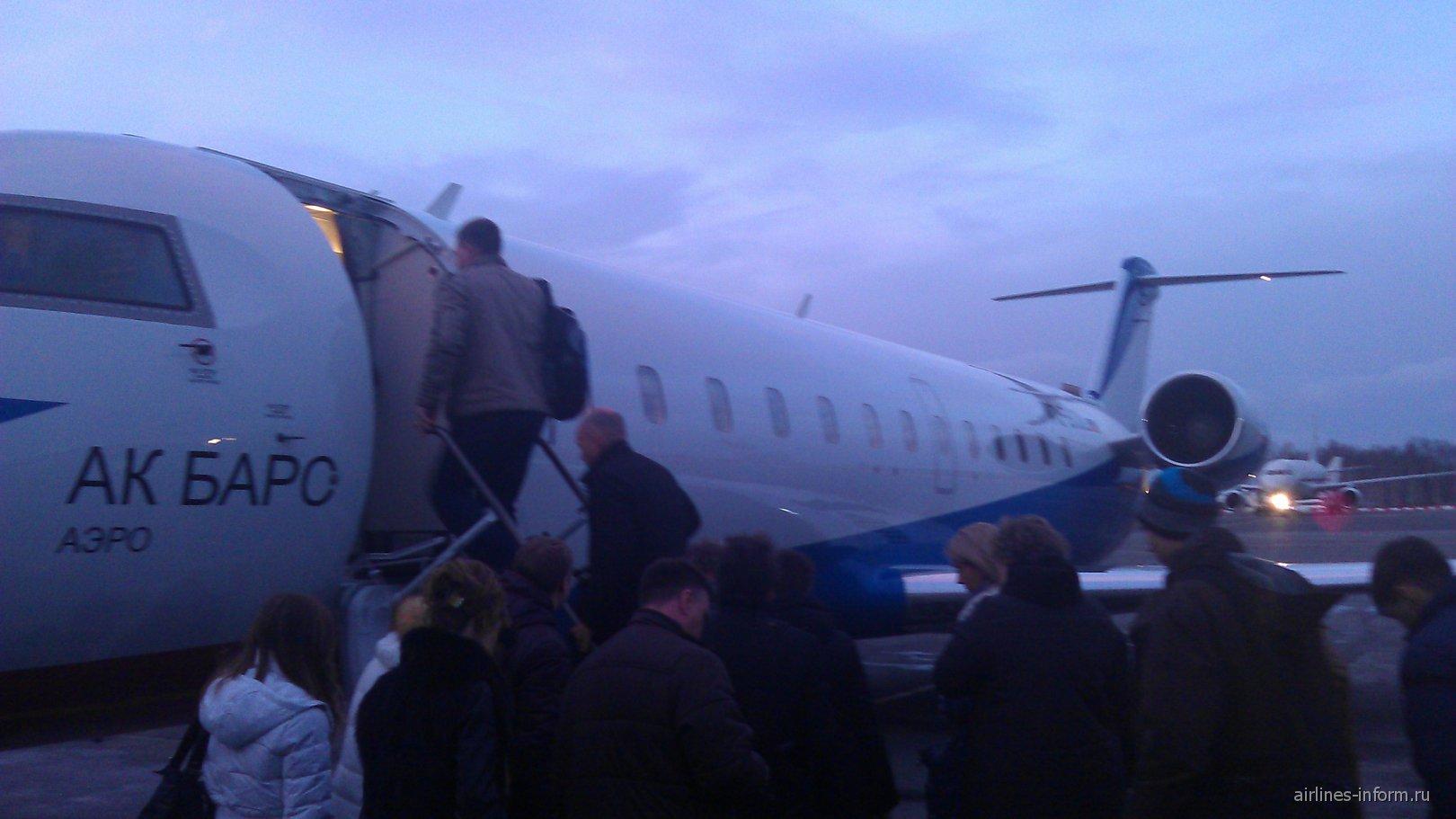 Посадка на рейс Петербург-Казань авиакомпании Ак Барс Аэро