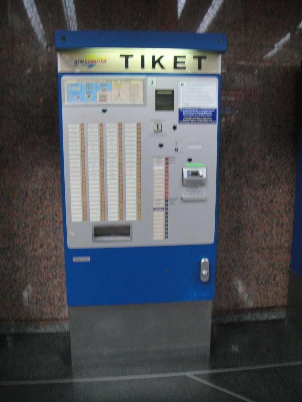 Автомат продажи билетов на поезд
