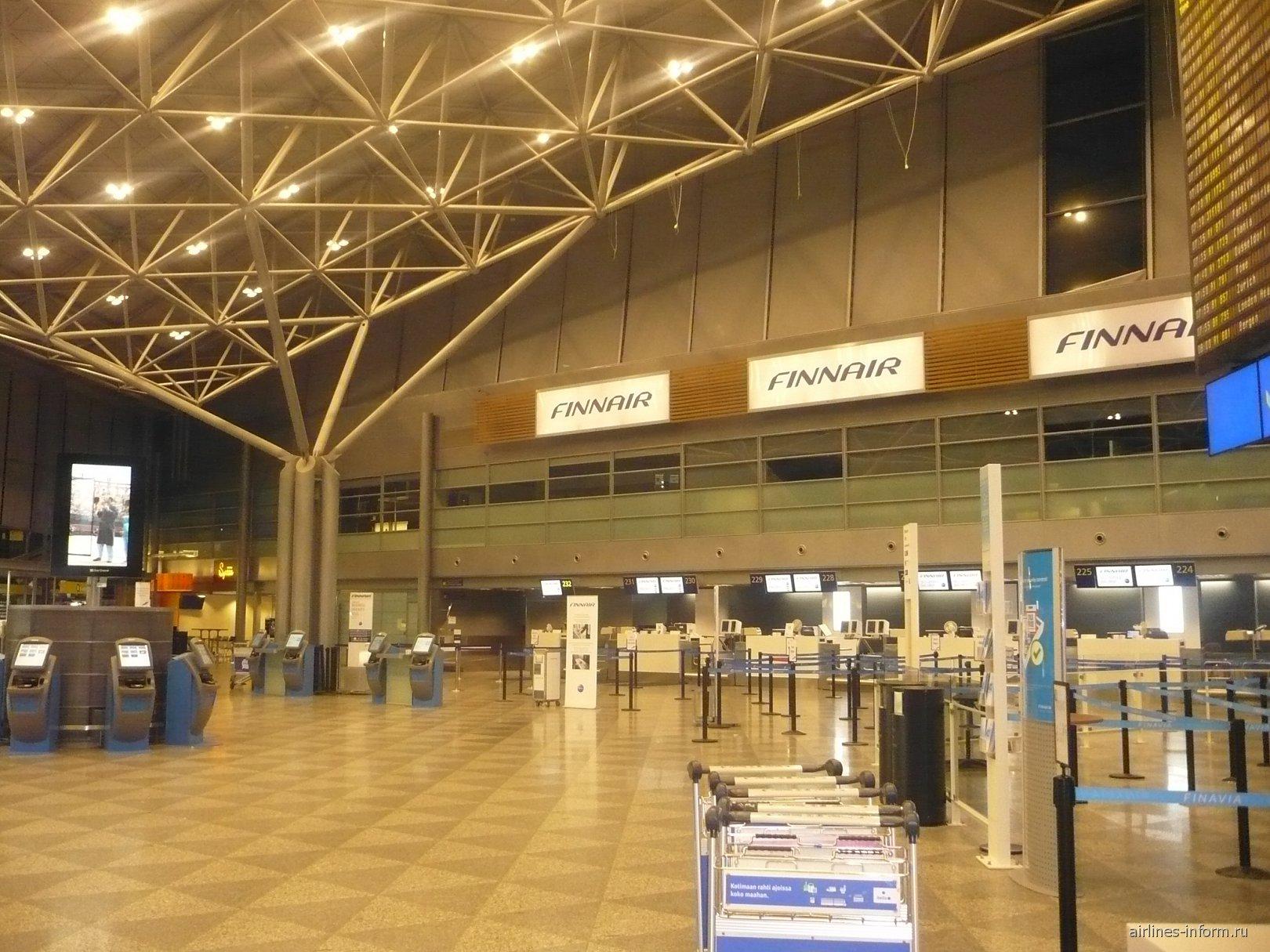Стойки регистрации авиакомпании Finnair в аэропорту Хельсинки Вантаа