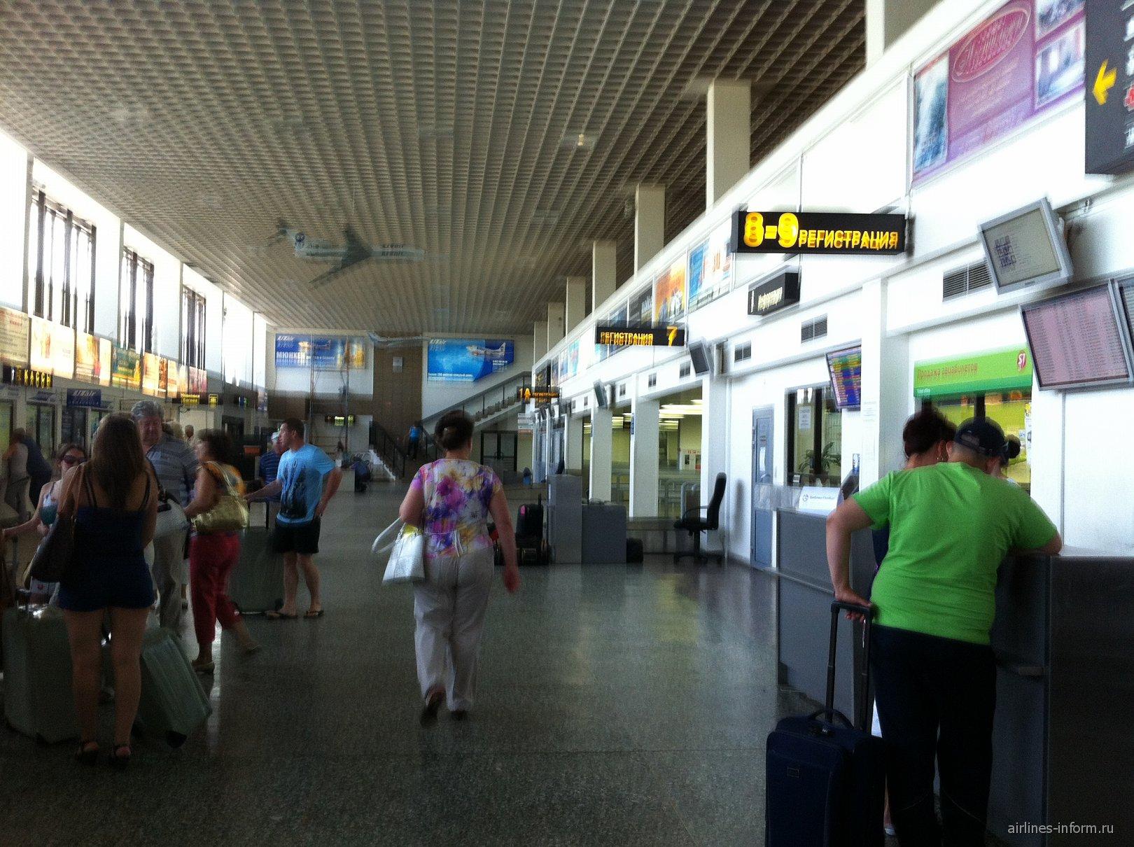 В аэропорту Тюмень Рощино