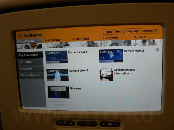 Entertainment system of Lufthansa Airbus A380