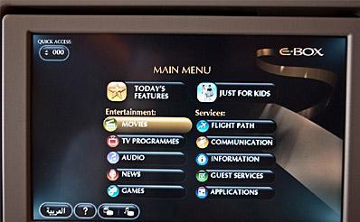 Система развлечений Etihad Airways