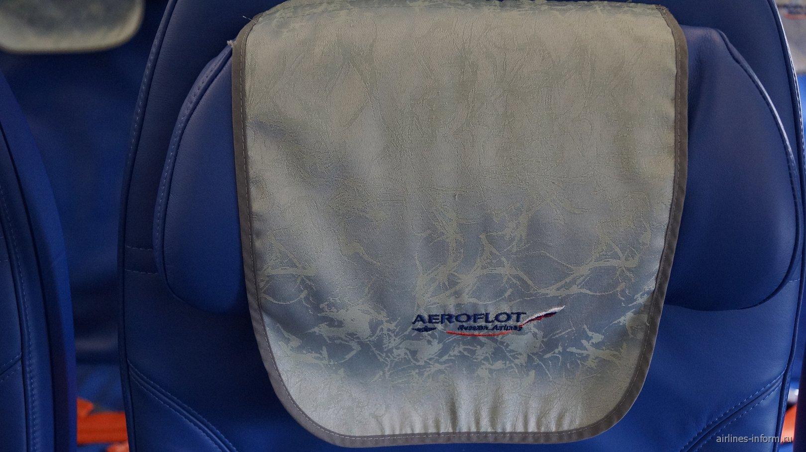 Подголовник в самолете Airbus A320 Аэрофлота