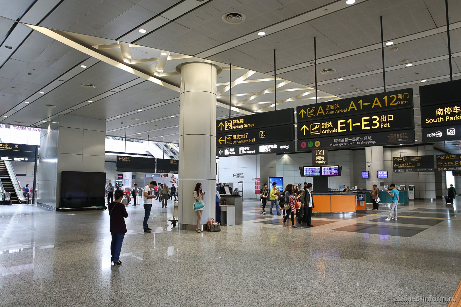 В зоне прилета аэропорта Гуанчжоу Байюнь