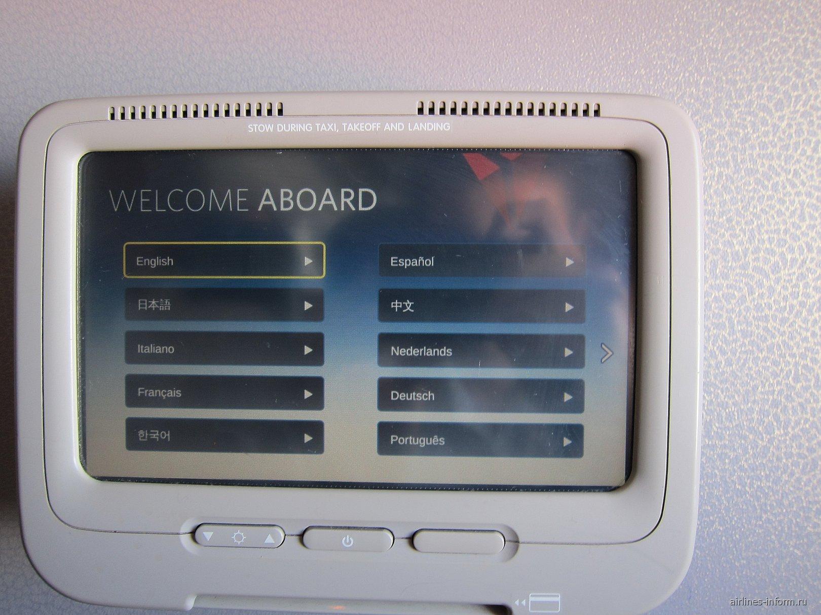 Система развлечений в самолете авиакомпании Дельта