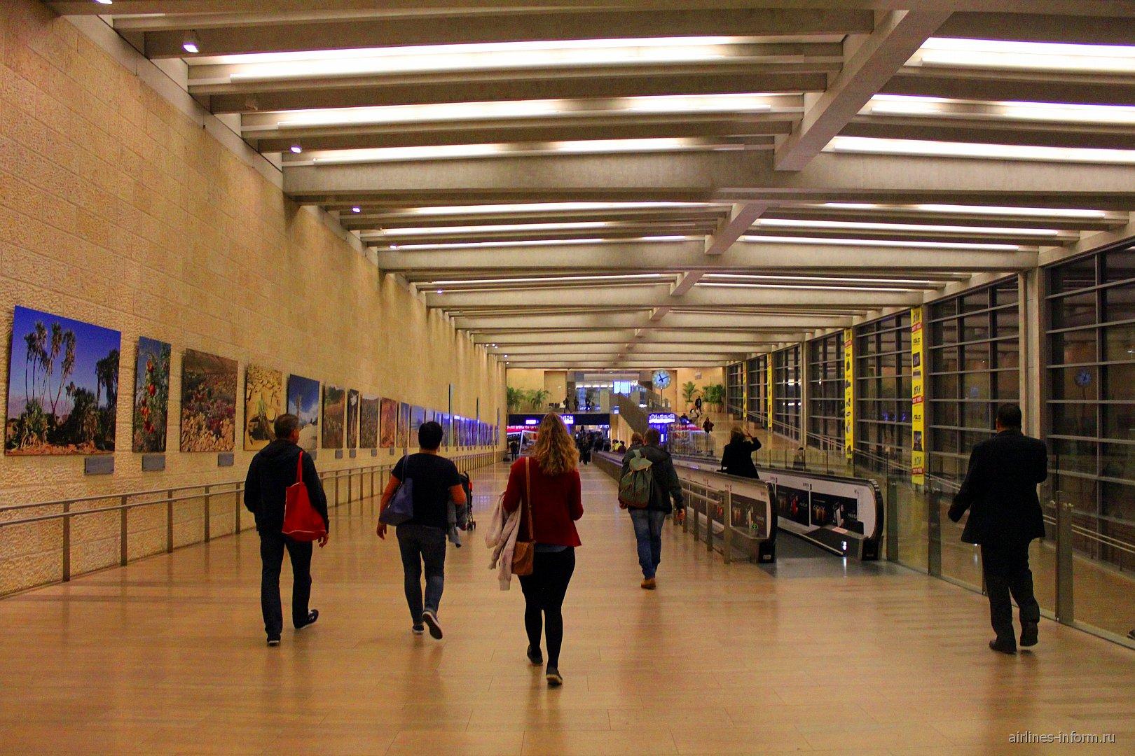 Переход после погранконтроля к чистой зоне в аэропорту Тель-Авив Бен Гурион
