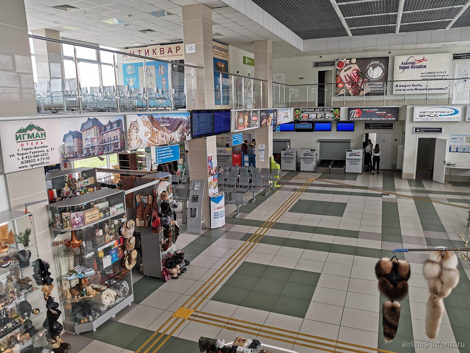 В аэровокзале аэропорта Горно-Алтайск