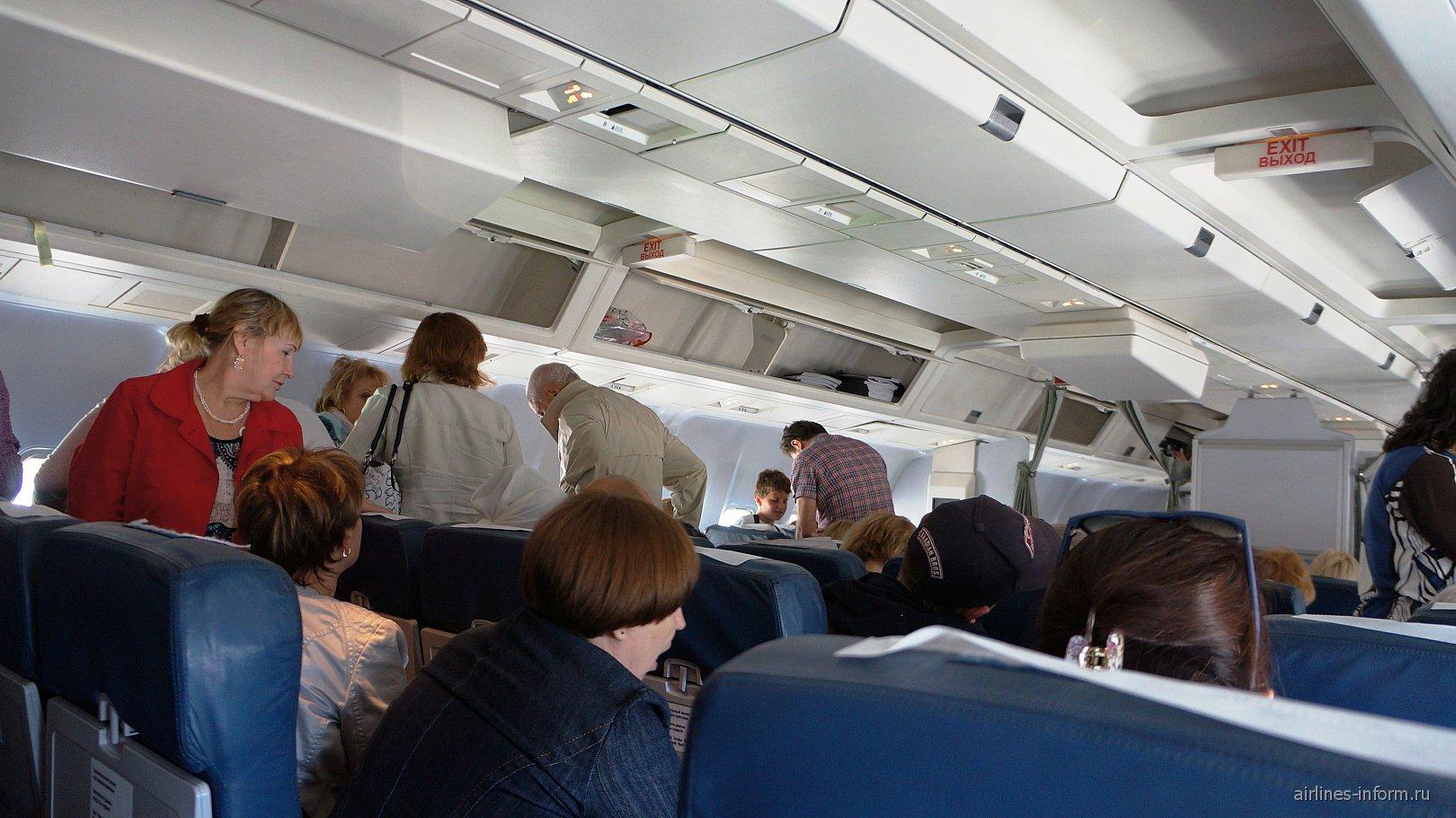 азино авиакомпания официальный сайт