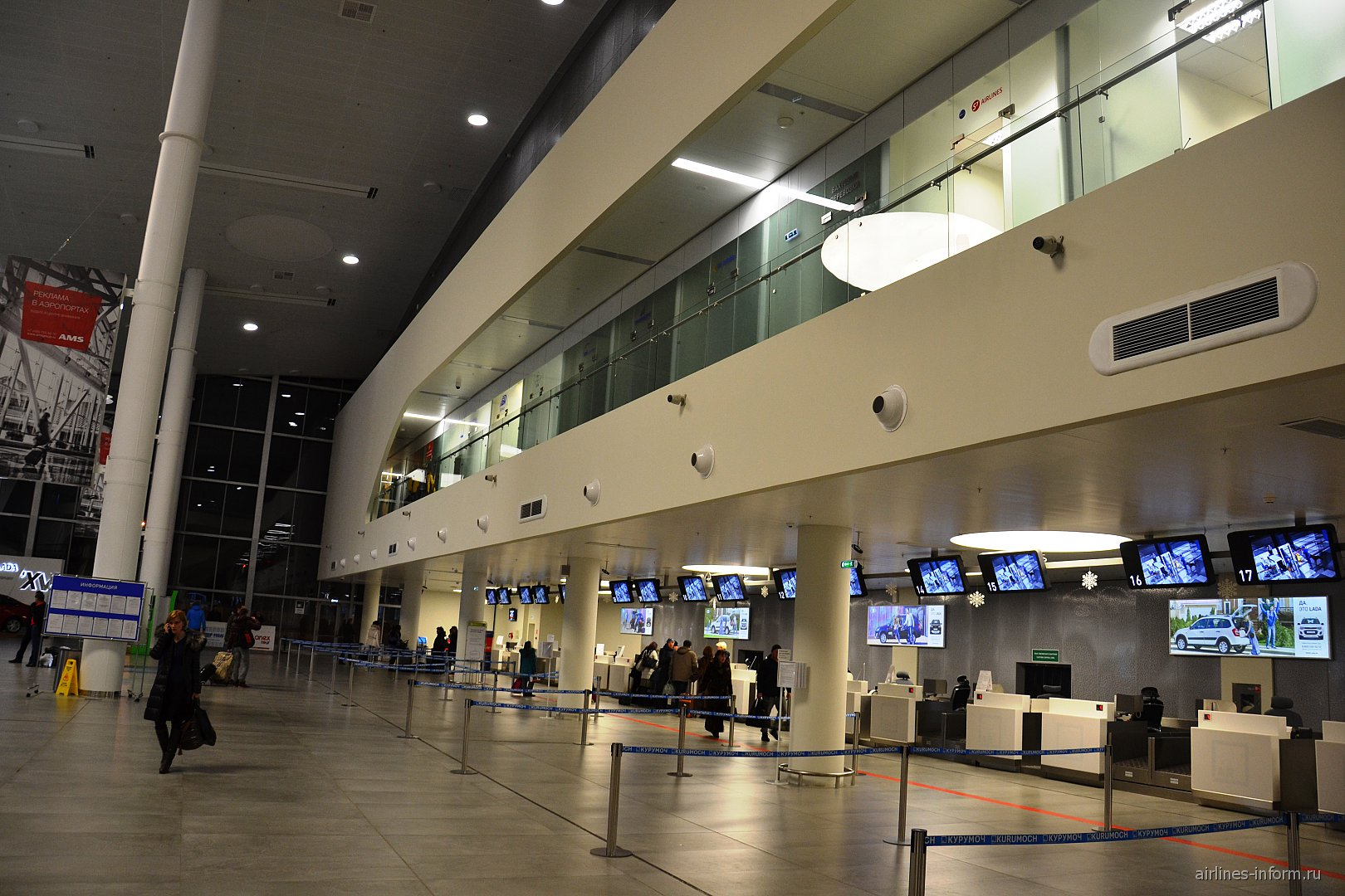 Зона регистрации в аэропорту Самара Курумоч