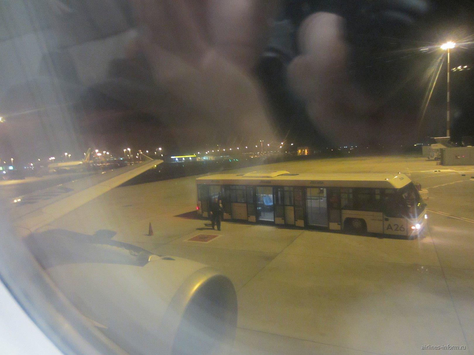 В аэропорту Рима