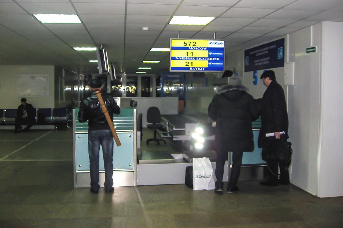 Регистрация на рейс Красноярск-Москва в аэропорту Емельяново