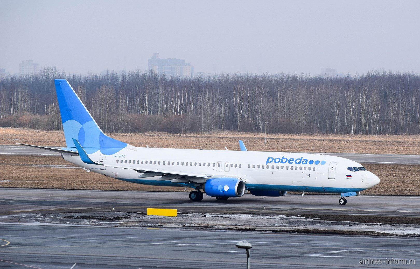 "Боинг-737-800 авиакомпании ""Победа"" в аэропорту Пулково"