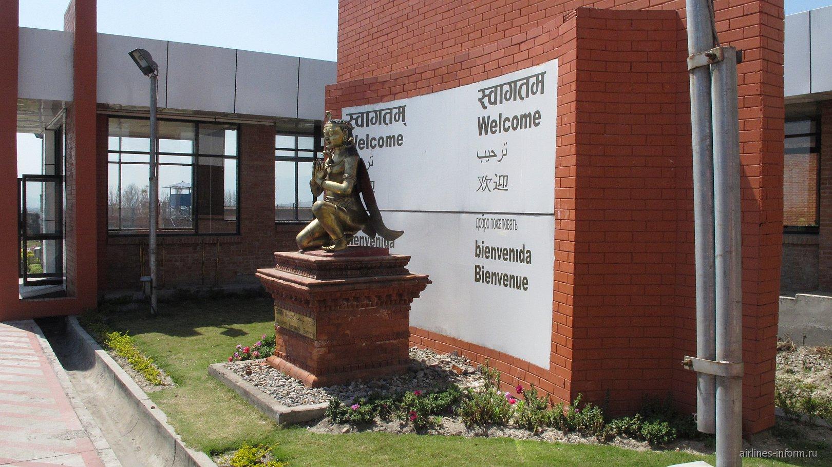 Статуя перед залом прилета аэропорта Катманду