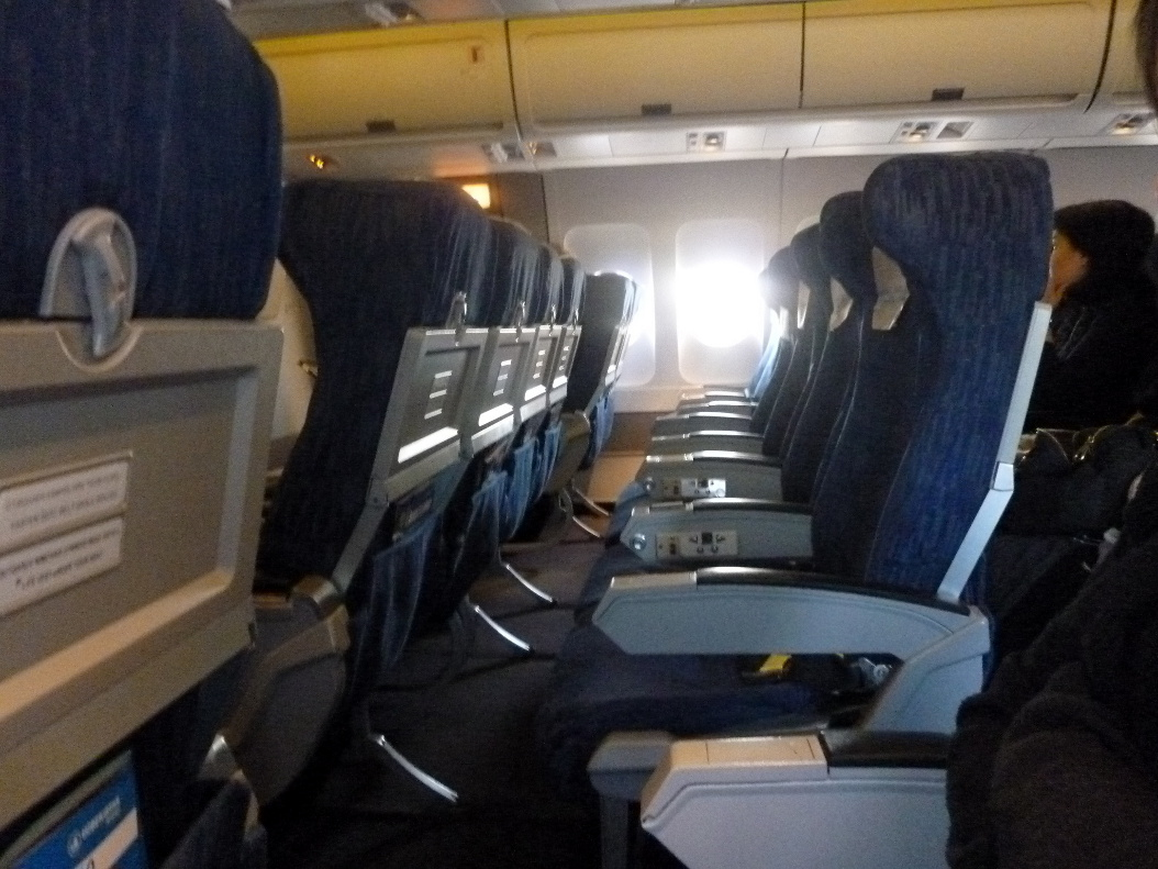 Seats in an Airbus A310-300 of Uzbekistan Airways