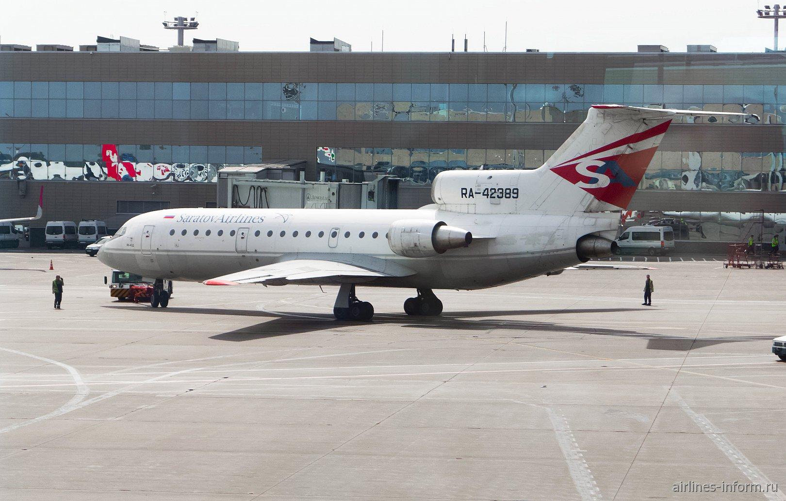 Самолет Як-42 Саратовских авиалиний в аэропорту Домодедово