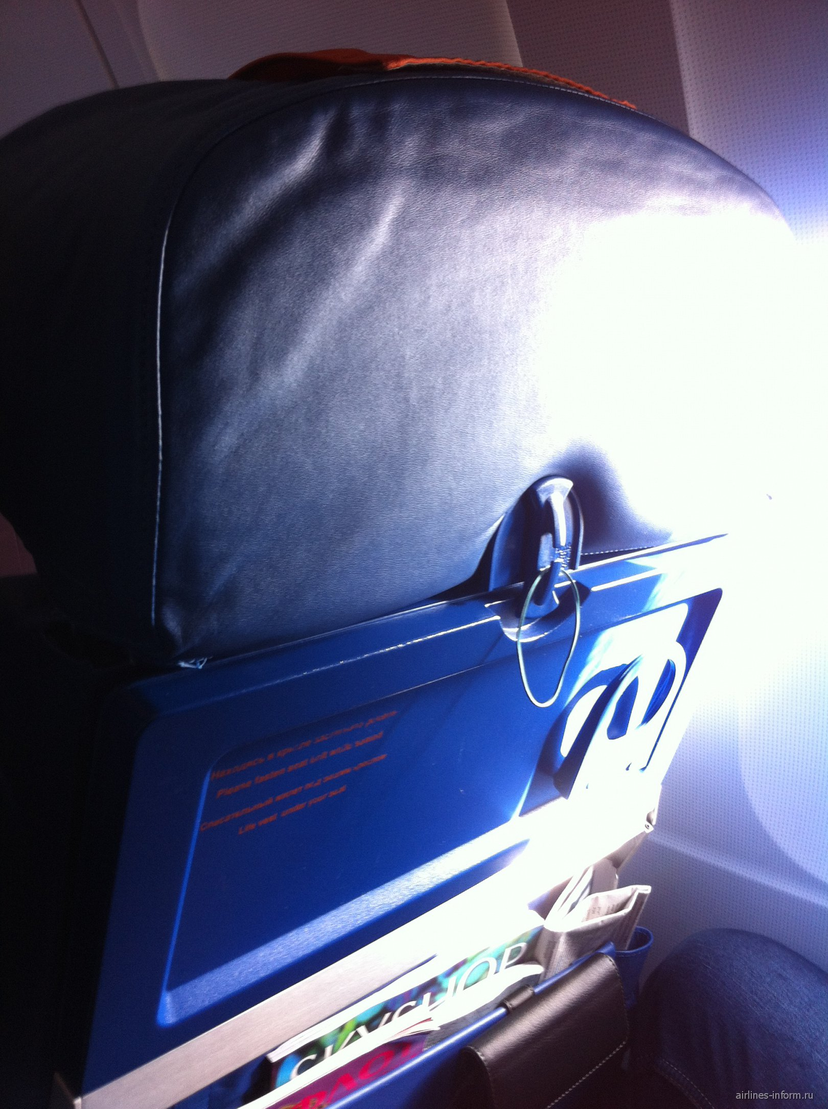 Кресло Sicma Aero Seat