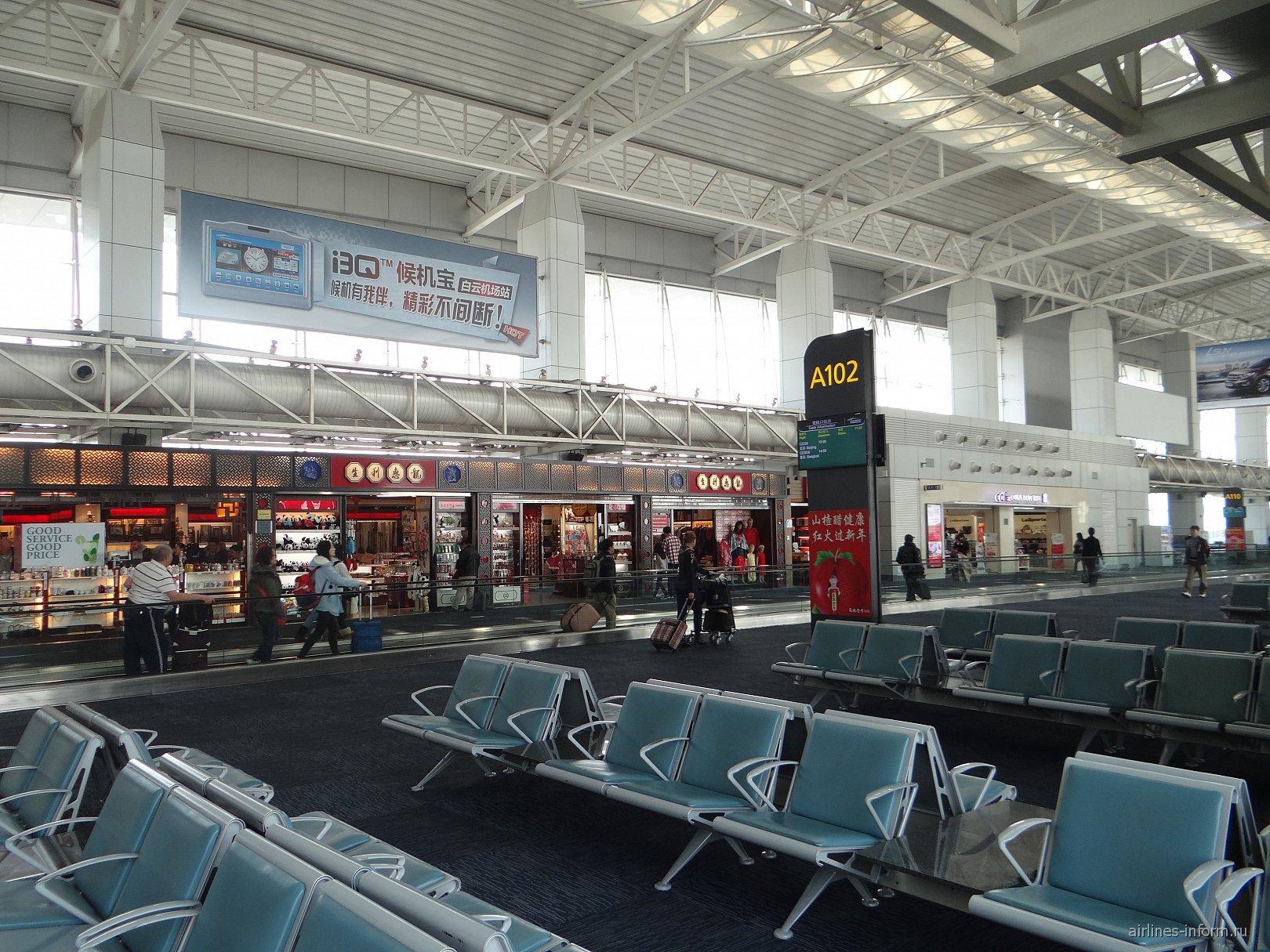 В чистой зоне аэропорта Гуаньчжоу Байюнь