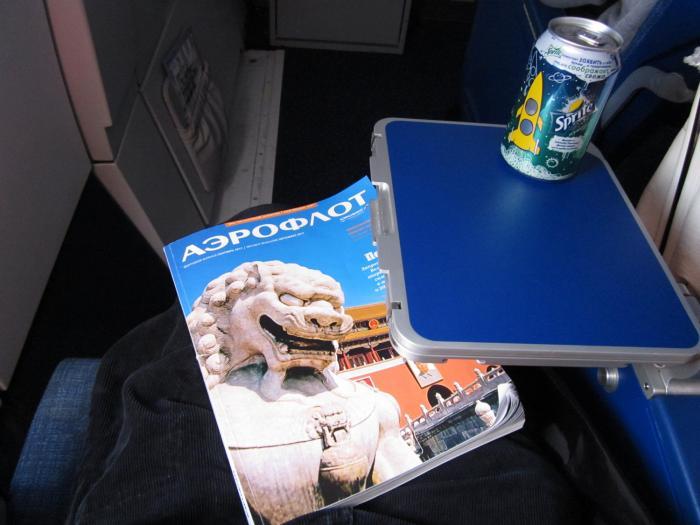 Питание на рейсе Москва-Сочи Аэрофлота
