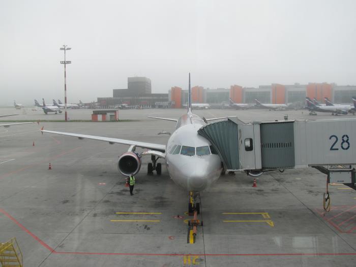 Вылет рейса Аэрофлота из аэропорта Шереметьево