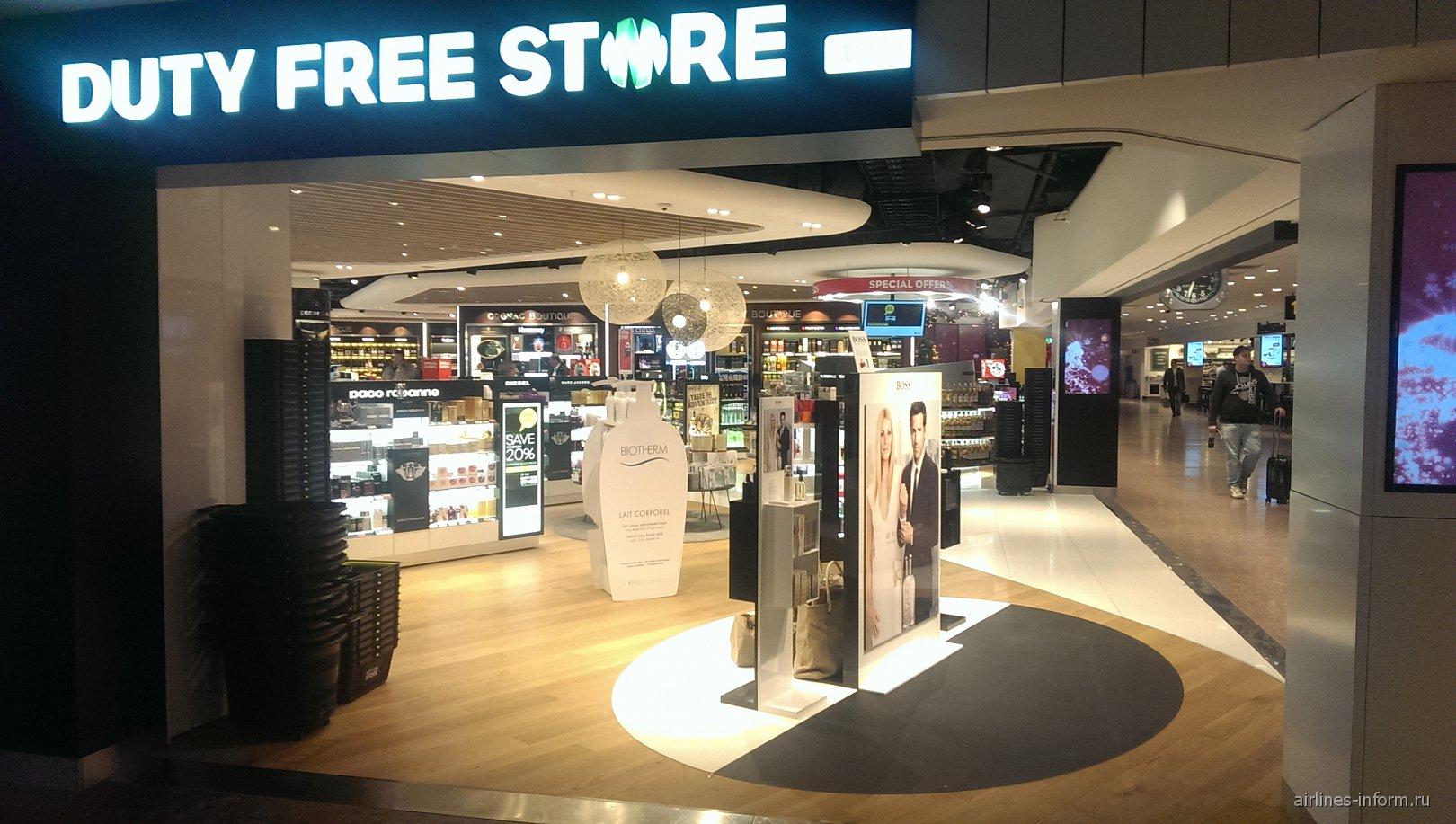 Магазин дьюти-фри в аэропорту Стокгольм Арланда