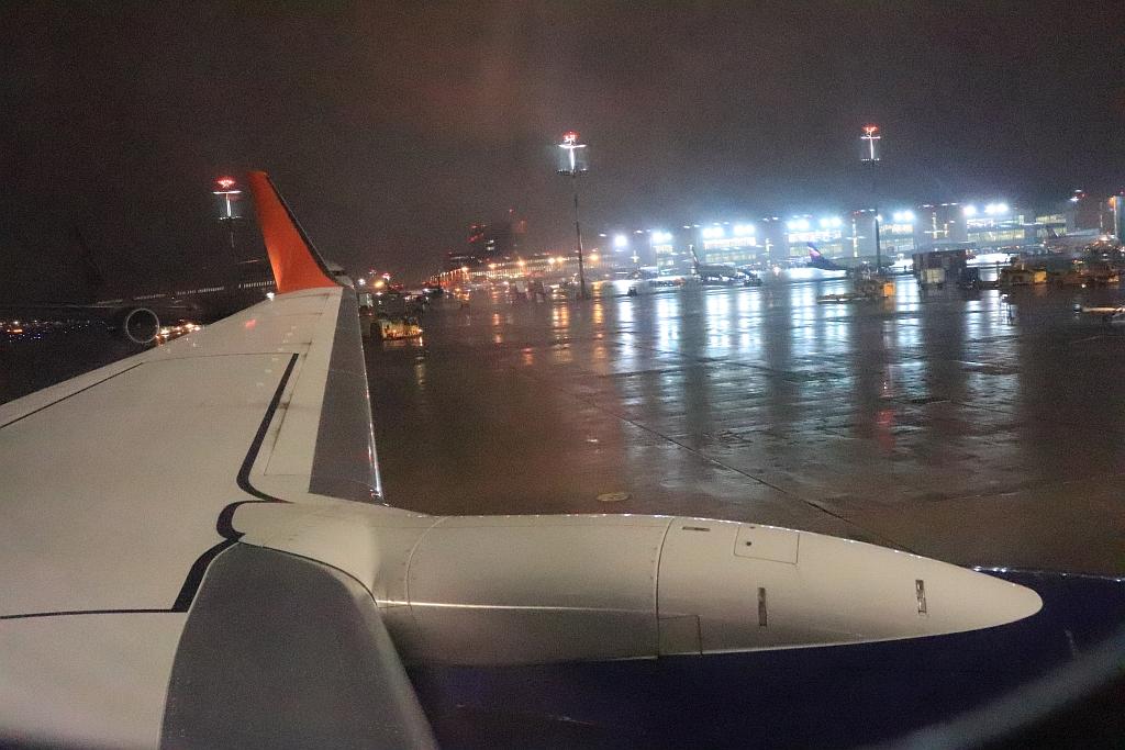 Москва-Будапешт, SU2468, Аэрофлот, VP-BFB