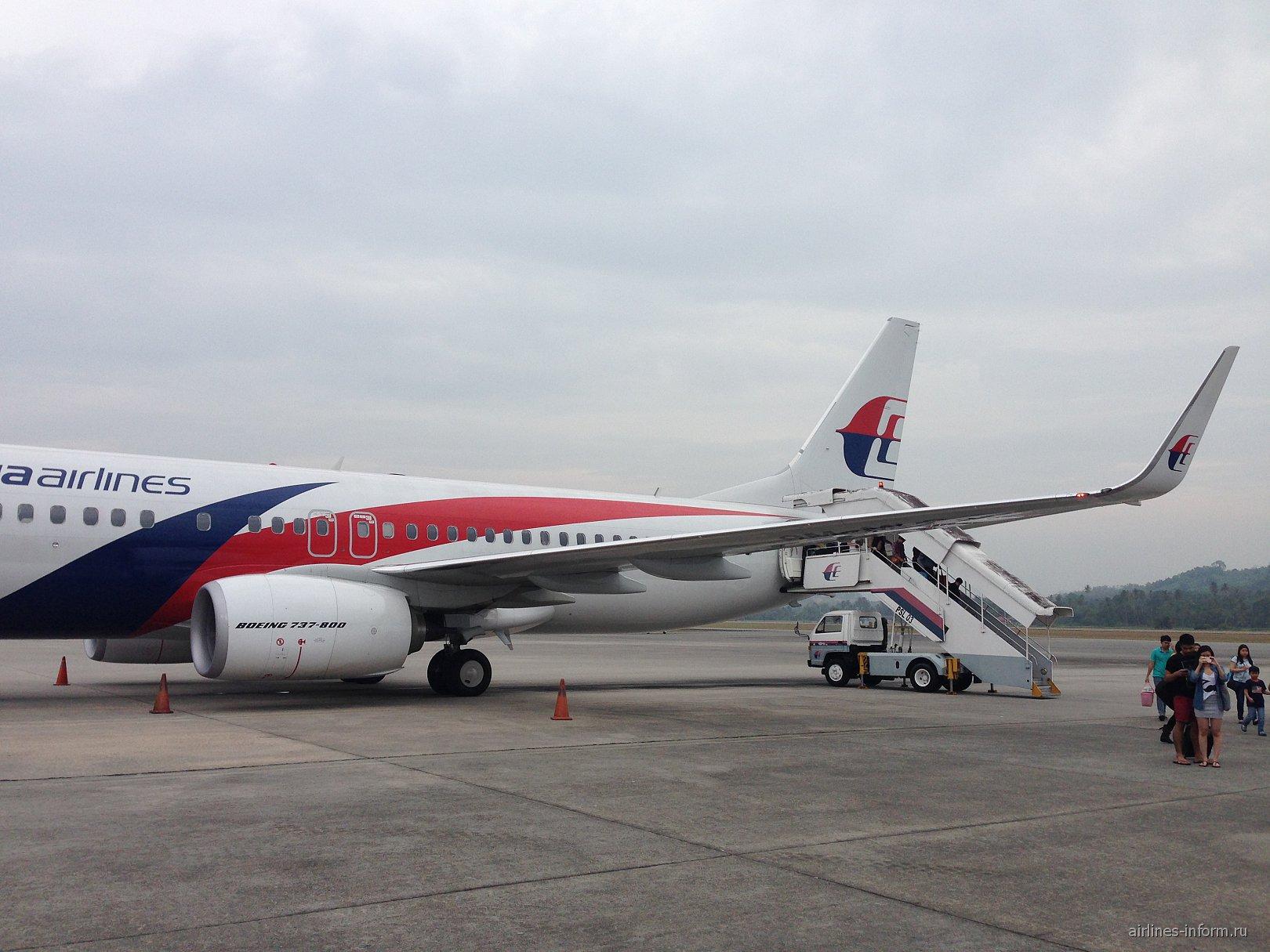 Боинг-737-800 авиакомпании Malaysia Airlines