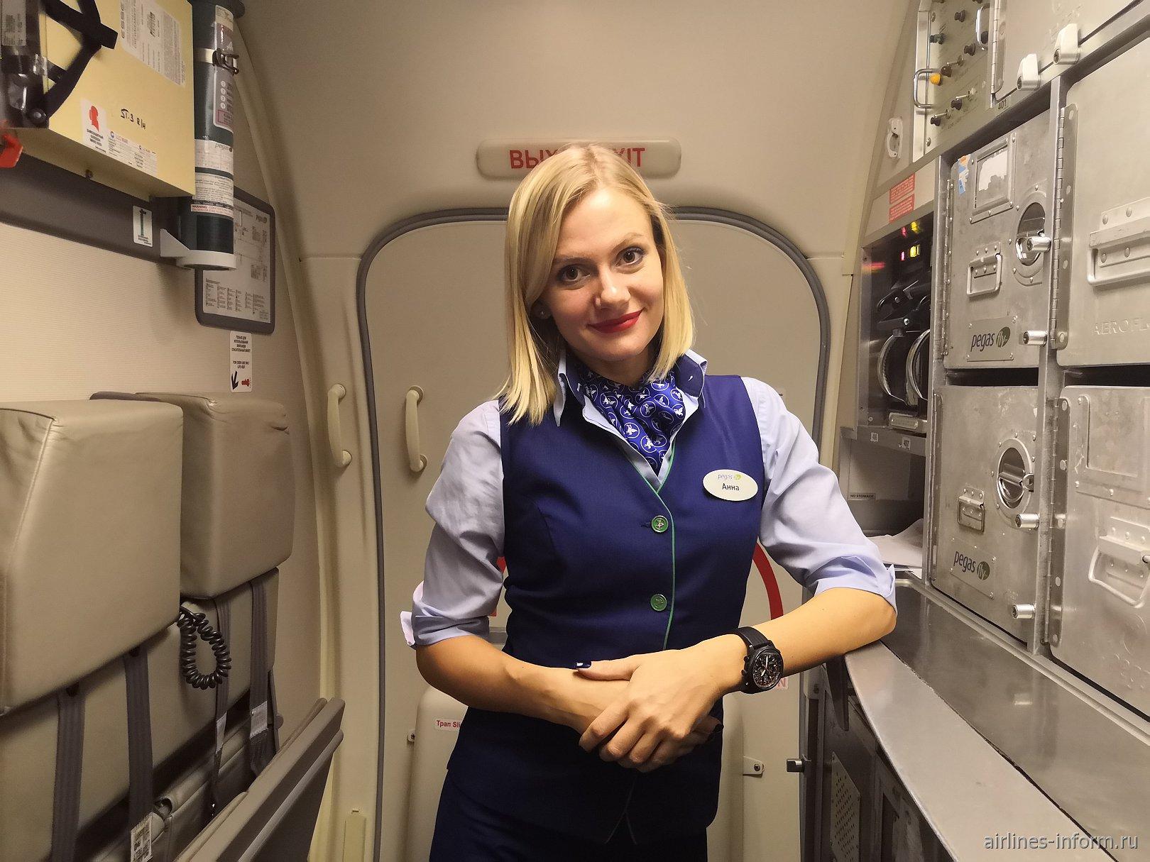 Бортпроводница авиакомпании Pegas Fly