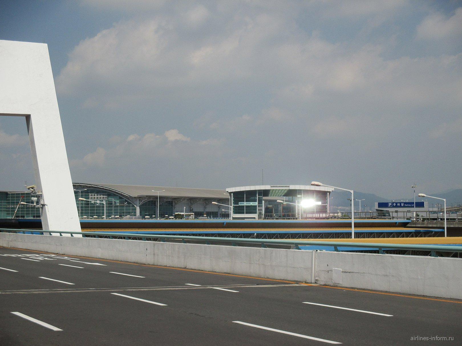 Терминал международных рейсов аэропорта Пусан Гимхэ
