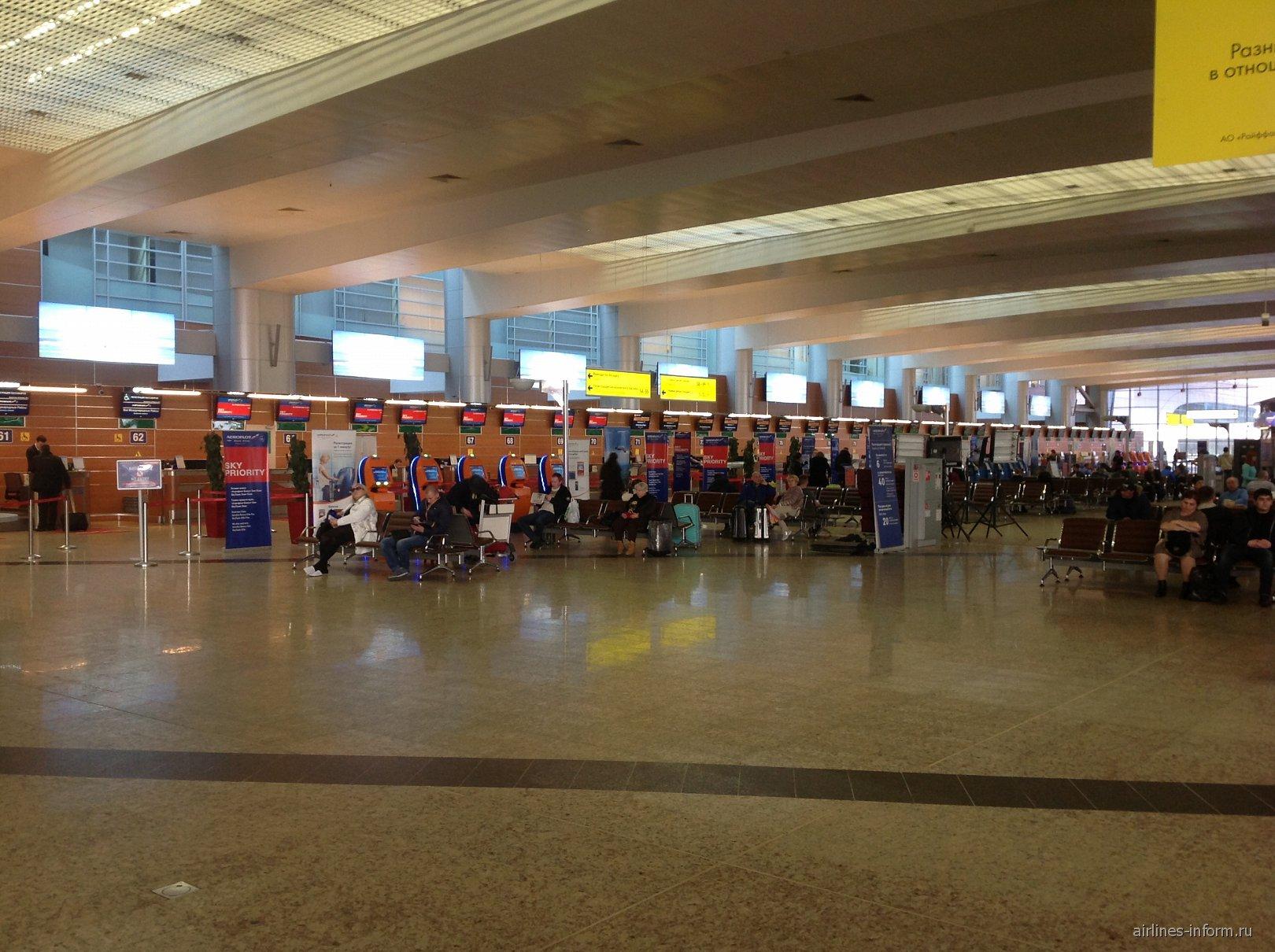 Зона регистрации в терминале D аэропорта Москва Шереметьево